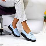 Удобные повседневные кожаные голубые женские мокасины лоферы натуральная кожа 38-24,5см, фото 10