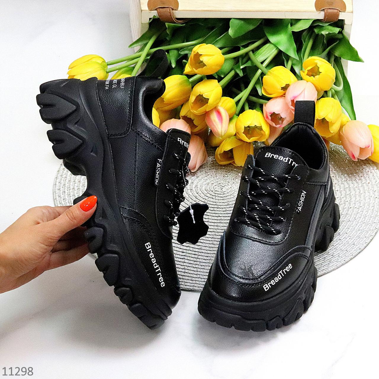 Трендові шкіряні чорні жіночі кросівки натуральна шкіра на масивній підошві