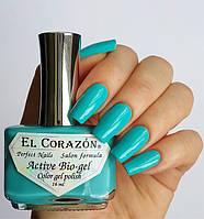 Лечебный цветной био гель El Corazon 423/291 El Corazon без сушки под лампой