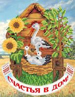 Схема на ткани для вышивки бисером Счастья в дом! РКП-4-059
