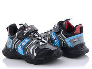 Кроссовки детские BBT-H5061-4-(разм с 26 по 31)
