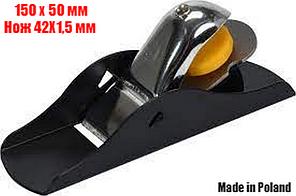 Міні рубанок 150 х 50 мм металевий Vorel 25885