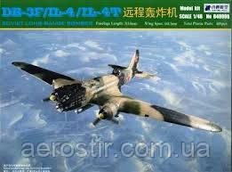 Советский бомбандировщик ИЛ-4  1\48