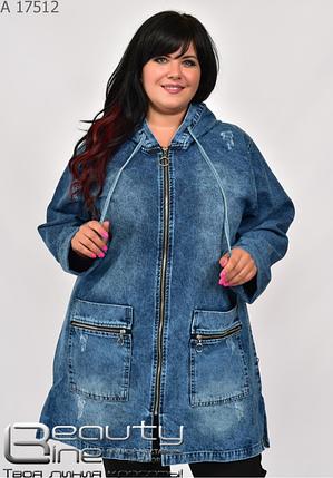 Жіночий джинсовий кардиган у великому розмірі Туреччина, Розміри: 48.50.52.54 ( +6 наш), фото 2