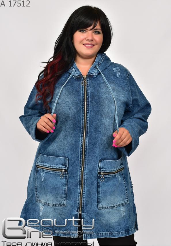 Жіночий джинсовий кардиган у великому розмірі Туреччина, Розміри: 48.50.52.54 ( +6 наш)