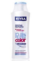 Шампунь для окрашенных волос Стойкий цвет