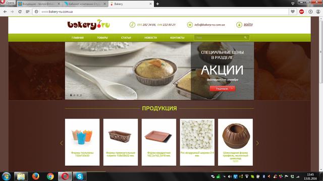 Seo-рерайтинг для компании «Бейкери.ру» 5