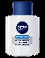 Бальзам после бритья Nivea увлажняющий для мужчин