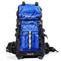 Рюкзак туристический с жесткой спинкой KING CAMP POLAR 60 L BLUE,RED