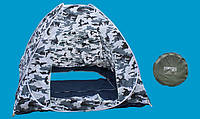 Палатка для зимней рыбалки белый камуфляж 2.5х2.5