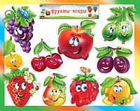 """""""Фрукты-ягоды""""- детский набор украшений на скотче"""