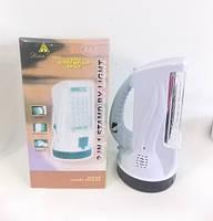 Ручной LED Фонарь аккумуляторный переносной  Yajia 222