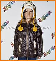 Детский кожаный жакет - кожаная детская куртка на весну