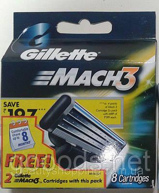 Gillette кассеты Mach3 8+2 шт комплект Индия