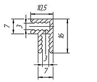 Профиль алюминиевый угловой стыковочный под лист 3мм