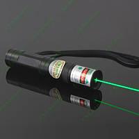 Мощный лазер 500 mW TY-303 лазерная указка '