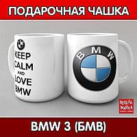 Чашка BMW 3 (БМВ)