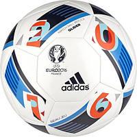 Футбольный мяч 2016 adidas в Украине. Сравнить цены 99ed5e31dc336