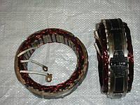 Обмотка генератора 90 А.ЗИЛ 5301, ГАЗ 2410 узкая