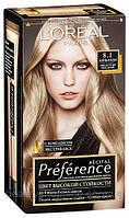 Краска для волос L'oreal Preference 8.1 Копенгаген