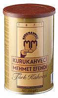 Турецкий кофе молотый Kurukahveci Mehmet Efendi оптом