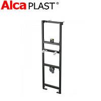 Инсталляция для писсуара Alca Plast A107/1200