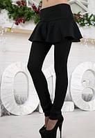 Лосины черные с юбкой женские