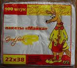 Пакет-майка 22х38  (100 шт.)