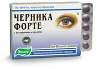 Черника-форте с витаминами и цинком N150 по 0,25 г. блистер