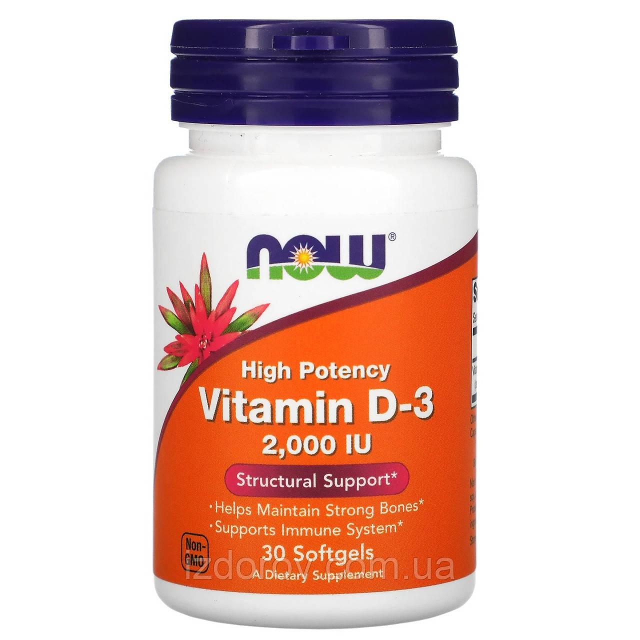 Now Foods, Витамин D3 2000 МЕ (холекальциферол), 30 капсул