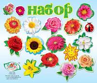 """""""Цветы""""- набор украшений на скотче"""