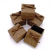 Набор коробок для подарков
