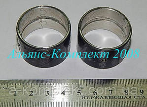 Вкладыш-втулка компрессора КАМАЗ Евро (1 шт.)