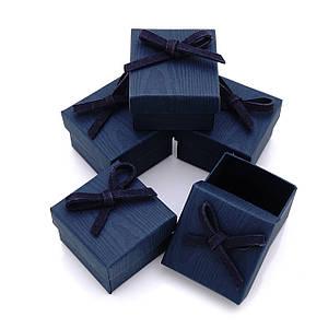Набор коробок для подарков Синий