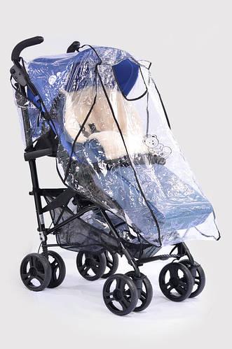 Универсальный силиконовый дождевик на прогулочную коляску 0317, Baby Breeze