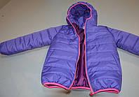 Одежда +для подростков куртки