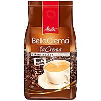 Немецкий кофе в зернах Melitta BellaCrema La Crema 1 кг