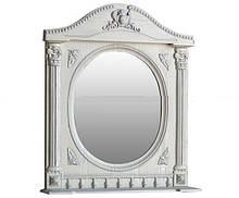 Зеркало Атолл Наполеон-85 (белый жемчуг, патина серебро), 815х140х945 мм