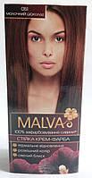Краска для волос Мальва 061 Молочный Шоколад