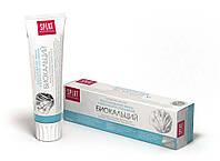 Сплат зубная паста  Биокальций 100 мл