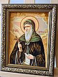 """Икона из янтаря """" Святой Преподобный Антоний Великий  """" 15x20 см , Св. Антоній  ікона з бурштину 15x20 см, фото 2"""