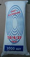 Пакет фасовочный размер 10/4/27 (18x27см) 1000 шт