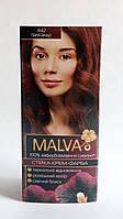 Краска для волос Мальва 442 Палисандр