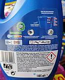 Гель для прання Dash 27 прань 1485 мл Бельгія, фото 2