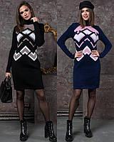 Стильное трикотажное платье 44-50р, красивое вязаное женское платье, женское платье-гольф
