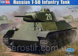 Советский танк Т-50 Hobby Boss