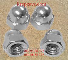 Гайка колпачковая М3 шестигранная DIN 1587, ГОСТ 11860-85