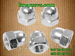 DIN 1587 Гайка колпачковая М5 ГОСТ 11860-85 класс прочности 6.0