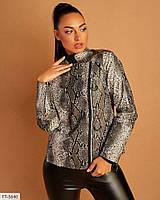 Жіноча Куртка Косуха з принтом пітона, фото 1