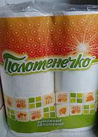 Бумажные полотенца Полотенечко 2 шт Украина